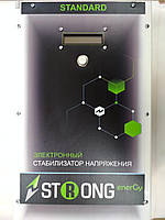 Стабилизатор напряжения 10 кВт Strong energy Standart SE9-10000