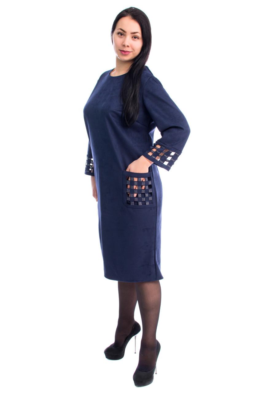 Платье из замши большого размера