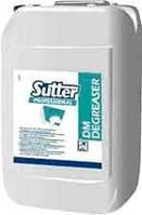Жидкое средство для удаления жировых пятен