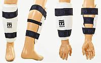 Защита голени и предплечья для тхэквондо MOOTO BO-5098-W(S) (PU, р-р S, белый, набор 4 щитка)