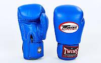 Перчатки боксерские кожаные на липучке TWINS BGVL-3-BU-12 синий (р-р 12oz)