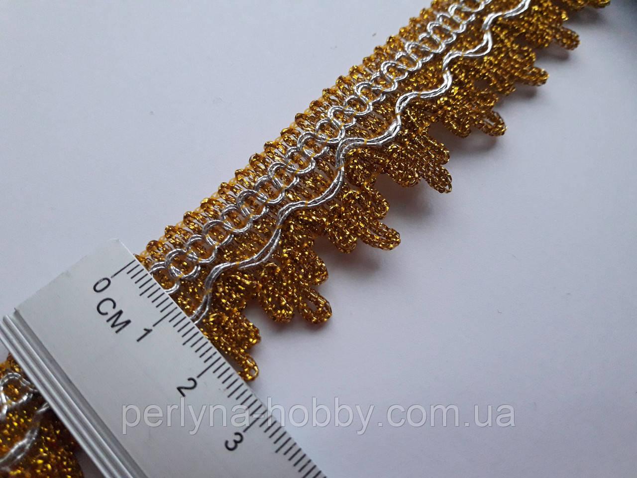 Тасьма декоративна люрекс  3 см золото зі сріблом
