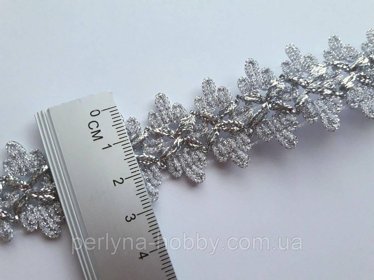 Тасьма декоративна люрекс срібло 2,5 см