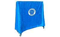 Защитный чехол для складного теннисного стола (для использования в помещении INDOOR) MARSHAL MT-6597