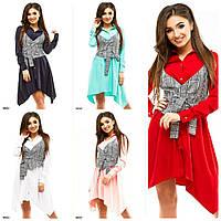 fb7a706a6e3 Платье рубашка женское не дорого. Платье от производителя