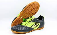 Обувь для зала мужская UMBRO 80387UJB2-11,5 (р-р RUS 44,5) GEOMETRA CUP-A IC (р-р USA-11,5;EUR-45,5)