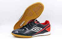 Обувь для зала мужская UMBRO 80539UD6R-11 (р-р RUS 44) TURBO-A IC (р-р USA-11; EUR-45)