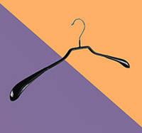 Плечики для одежды металлические, широкие (45 см)