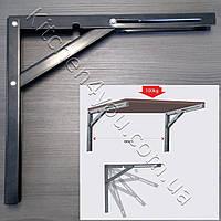 Консоль откидная 300 мм. черная, для раскладного стола.