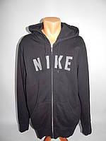 Толстовка мужская Nike оригинал осень-весна р.52 028TM