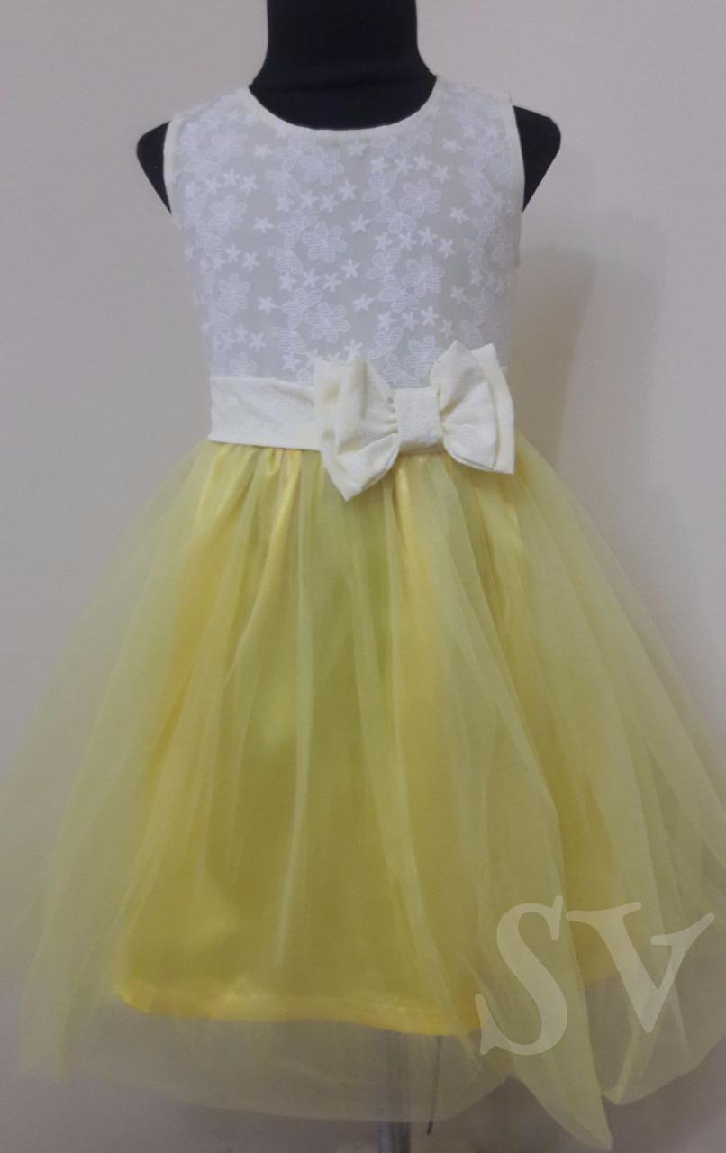 Платье для девочки лимонное с фатином