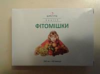 Фитомишки витамины при простуде, для укрепления иммунитета
