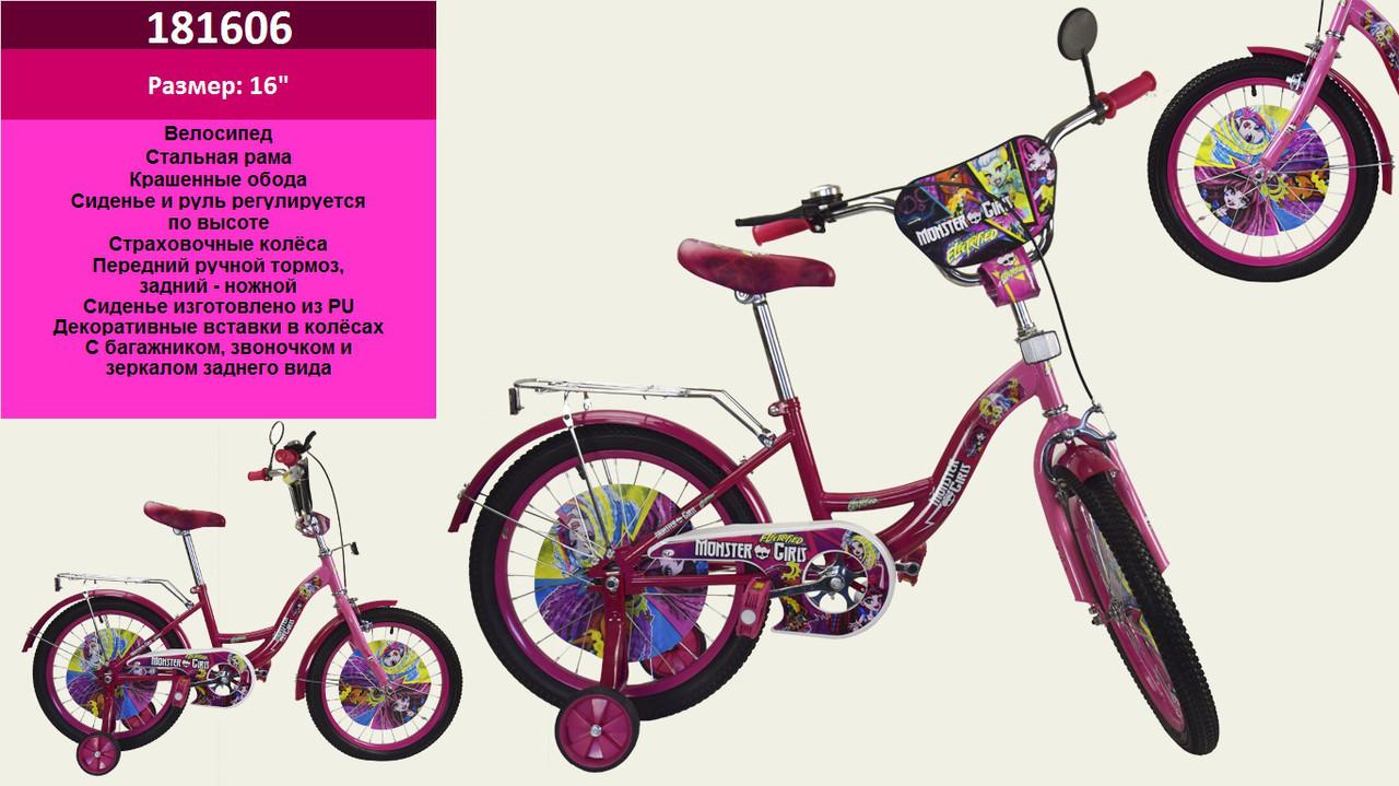 "Детский велосипед Monster High 181606 (Монстер Хай) 16"""