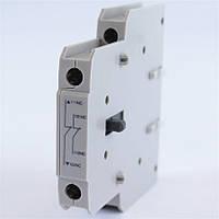 Механічне блокування UR-02 2NC MC-6a-150a Metasol