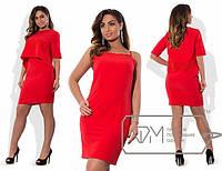 """Красивое женское платье двойка, ткань """"Костюмная"""" 48, 50, 52, 54 размер батал"""