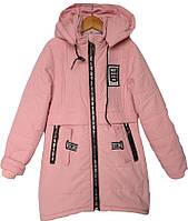 """Куртка подростковая демисезонная """"Mikibana"""" #L-8843 для девочек. 9-10-11-12-13 лет. Персиковая. Оптом."""
