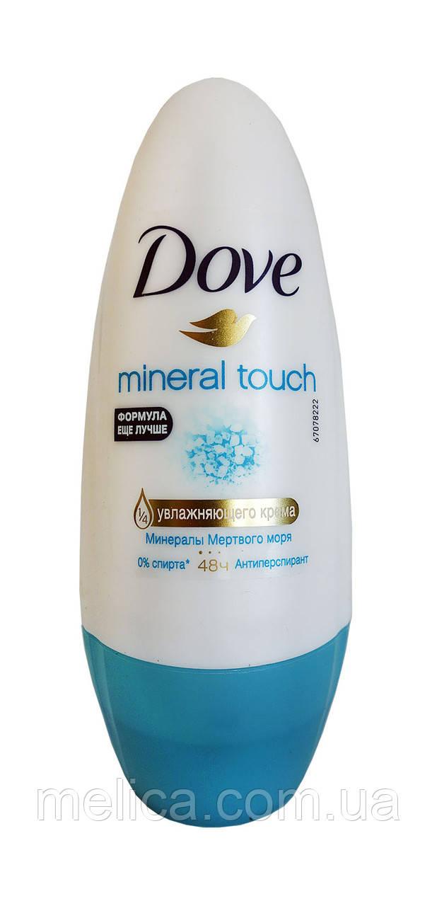 Шариковый антиперспирант Dove mineral touch Прикосновение природы  - 50 мл.