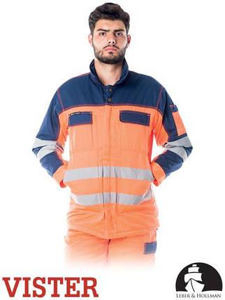 Куртка рабочая зимняя светоотражающая LH-JACWINTER PG, фото 2