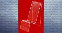Подставка пластиковая под брелок, флягу MHR /54-1
