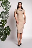 Женское нарядное платье с коротким рукавом, яркое. НОВИНКА р- 44-46, 46-48, 50-52,54-56 не дорого бежевое