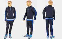Костюм для тренировок по футболу детский LD2001T-B(32) (полиэстер, р-р 32-145-155, черный-синий), фото 1