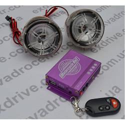 Сигналізація + MP3 (USB, microSD, AUX) для мототехніки