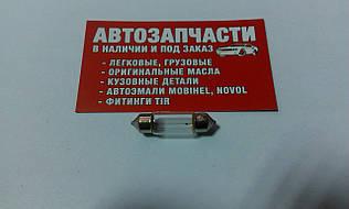 Лампа салона 36 мм 12V 5W