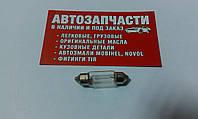 Лампа салона 36мм. 12V 10W Narva