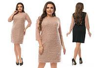 """Утонченное женское платье ткань """"двунитка-рюлекс, спинка креп-трикотаж """" 50, 52, 54 размер батал"""