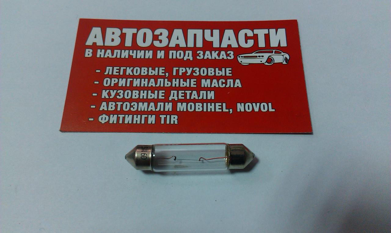 Лампа салона 41мм. 12V 5W Narva