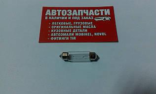 Лампа салона 41 мм 12V 5W