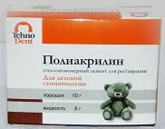 Полиакрилин для реставрации, детский, 10г+8г, цвет А2