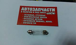 Лампа салона 41 мм 12V 10W вир-во Neolux