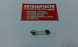 Лампа салона 41 мм 12V 10W вир-во Osram