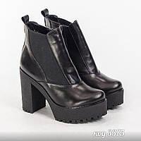Черные ботиночки из натуральной кожи с замком