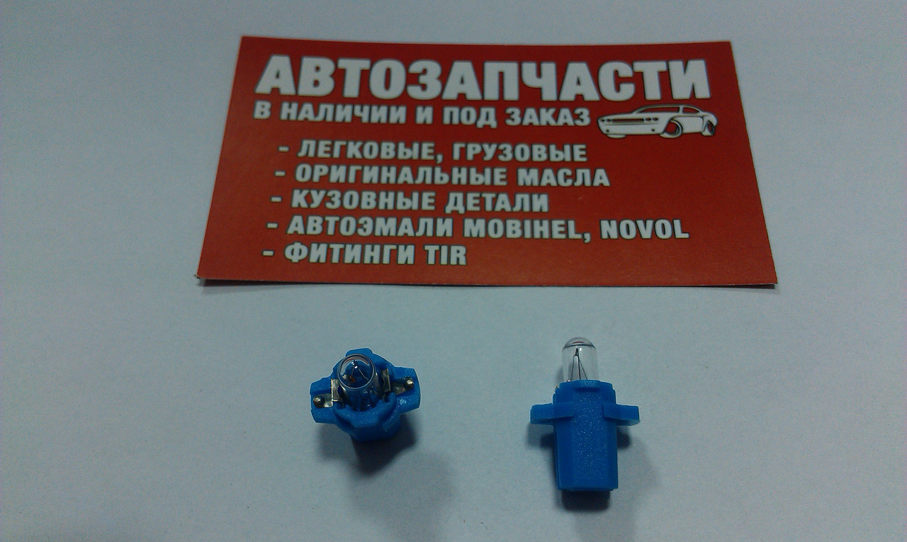 Патрон щитка приборов 12V Narva  2W