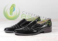 Кожаные лаковые туфли Palaris 38б 39,40 размер
