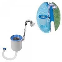 Cкиммер навесной, плавающий, совместим с фильтр-насосом/ Очистка верхнего слоя воды 28000 Intex