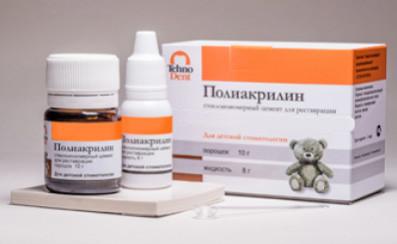 Полиакрилин для реставрации, детский, 10г+8г, цвет красный
