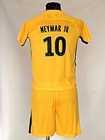 Футбольная форма детскаяформа подростковая Neymar JN PSG желтая