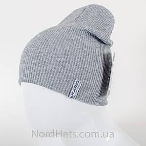 Трикотажная удлиненная двойная шапка (Серо-синий)