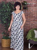 Женское летнее длинное платье / размер 50-60 / больших размеров