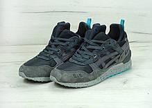 Мужские кроссовки Asics Gel Lyte III MT Boot Grey, фото 3