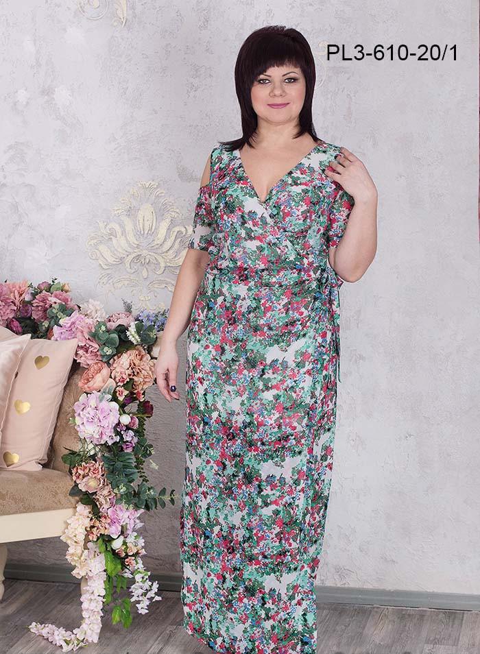 Женское летнее длинное платье из шифона на подкладке / размер 44,46