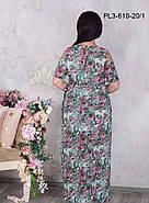 Женское летнее длинное платье из шифона на подкладке / размер 44,46, фото 2