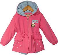 """Куртка детская демисезонная """"KFX"""" #5-2 для девочек. 3-4-5-6 лет. Розовая. Оптом., фото 1"""