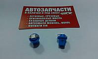 Патрон щитка приборов диод синий 12В