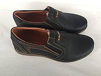 Мужские кожаные туфли модель 11 коричневые