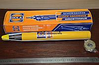 Амортизатор передний ВАЗ 2109, 2108, 2115 (вставка) Hola ГАЗ