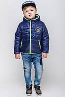 Детская весенняя курточка